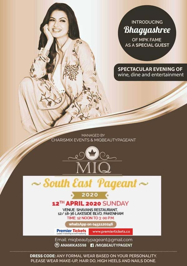 MIQ South East Pageant 2020