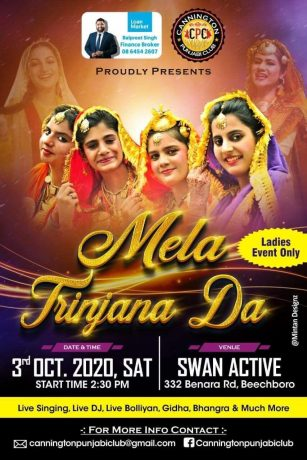 Mela Trinjana Da Ladies Only Event
