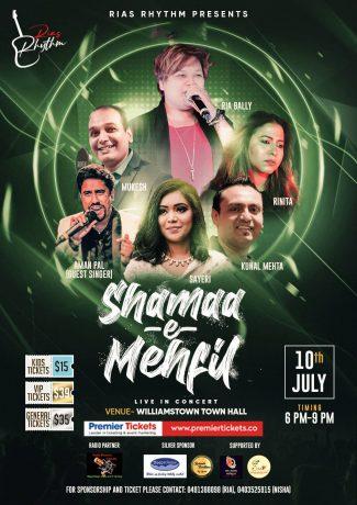 SHAMAA-E-MEHFIL