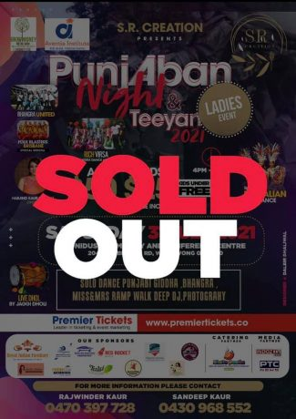 Punjaban and Teeyan Night 2021