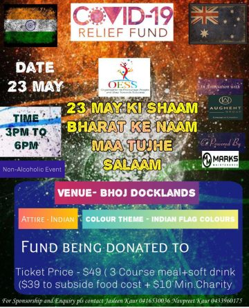 MAA TUJHE SALAAM - Fundraiser Evening